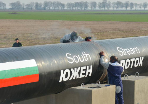 South stream pipeline